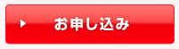 スクリーンショット 2015-12-29 15.38.17