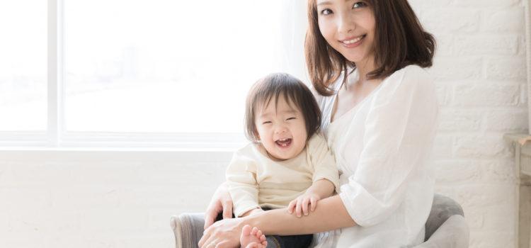 子育てママの味方!!子供と一緒にいる時間を大切にした働き方