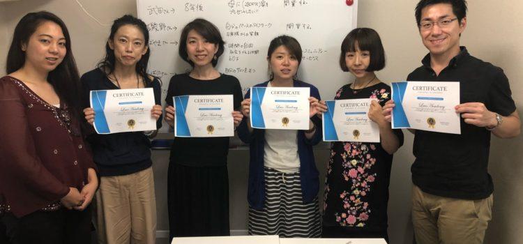 サロン開業経営勉強会「5STEP」開催日程変更のお知らせ。